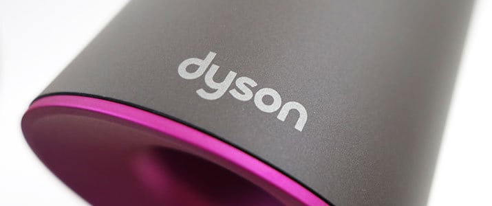 Dyson logo on top of Supersonic hair dryer