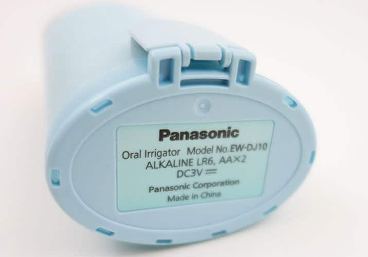 Panasonic EW-DJ10-A water flosser underside of water tank